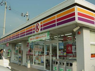 サークルK松山和気店(コンビニ)まで772m