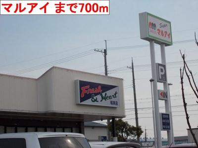 マルアイまで700m