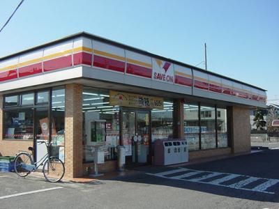 セーブオン妻沼東店(コンビニ)まで795m