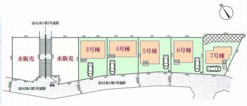 相模原市中央区宮下本町第36 新築一戸建て 全7棟