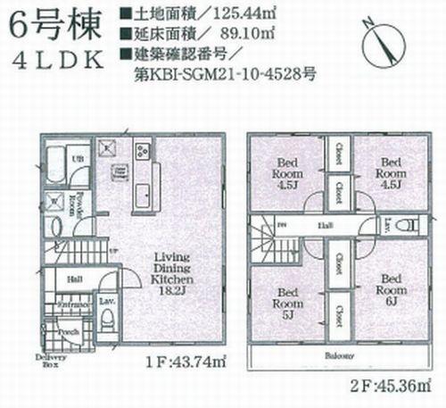 6号棟 相模原市中央区宮下本町第36 新築一戸建て 全7棟