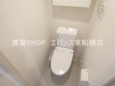 【トイレ】リブリ・リブラ