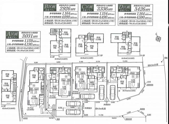 【地図】中白根2丁目 全4区画