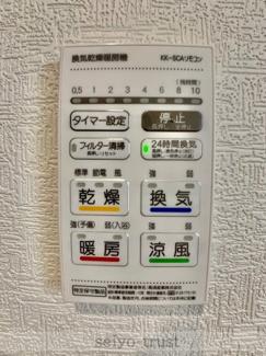 【冷暖房・空調設備】東広島市八本松東3丁目