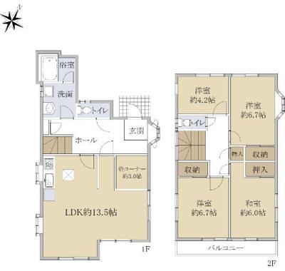 【区画図】埼玉県新座市 中古戸建