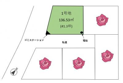 【区画図】セキュレア西岡本5丁目 1号地 売土地