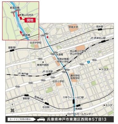 【地図】セキュレア西岡本5丁目 1号地 売土地