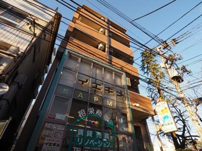 【外観】相栄商事ビル