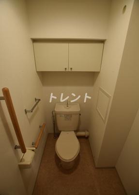 【トイレ】コートフェリシア