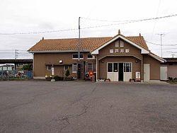 稲戸井駅(関鉄 常総線)まで400m