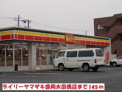 デイリーヤマザキ盛岡太田橋店まで145m