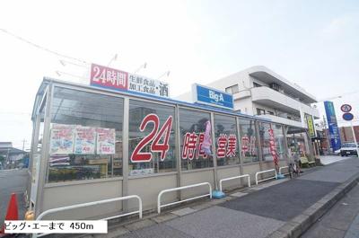 【その他】セントラーレ パルク弐番館