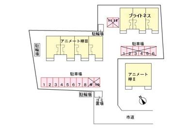 【駐車場】アニメート﨔Ⅲ