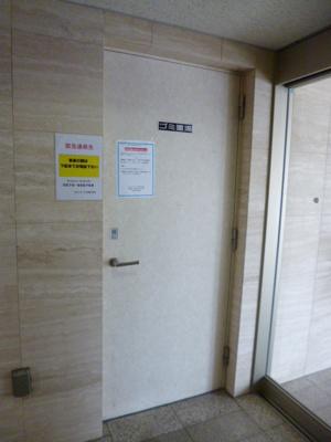 【その他共用部分】スカイコート新宿落合南長崎駅前