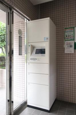 【その他共用部分】スワンハイツ