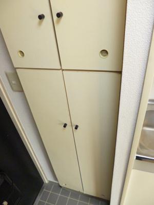 【トイレ】スカイコート新宿第5