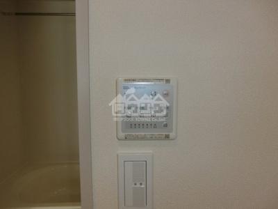 浴室乾燥機・グロースバウム新井