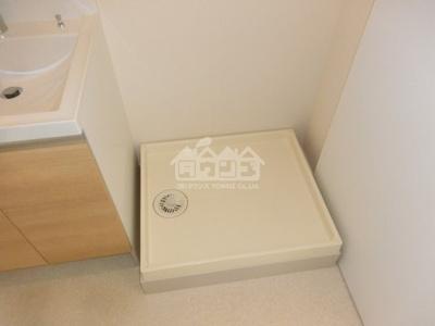 室内洗濯機置場・グロースバウム新井