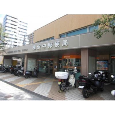 郵便局「横浜中郵便局まで264m」横浜中郵便局