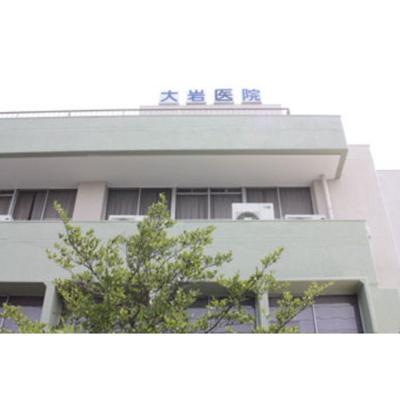 病院「大岩医院まで183m」大岩医院