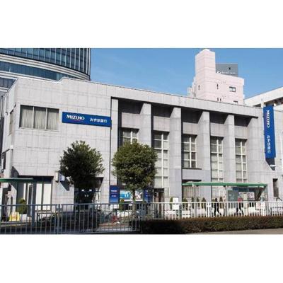 銀行「みずほ銀行押上支店まで987m」みずほ銀行押上支店