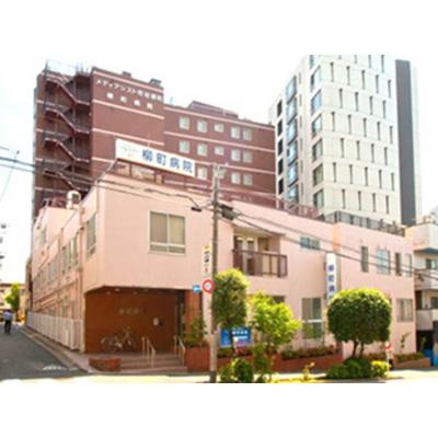 病院「医療法人社団鉄友会柳町病院まで313m」