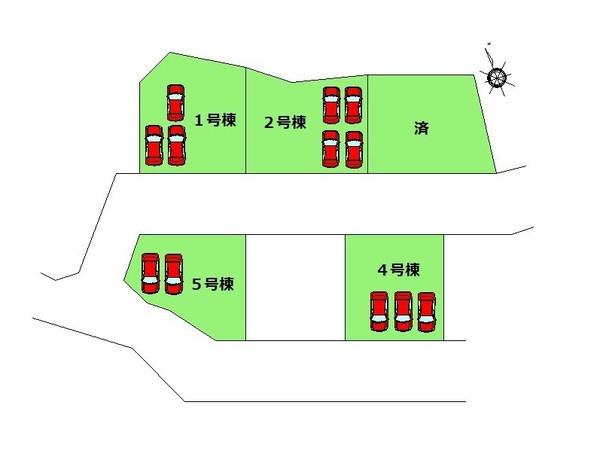 「区画図」全5棟の新規分譲地です。各号地カースペース2台~3台分