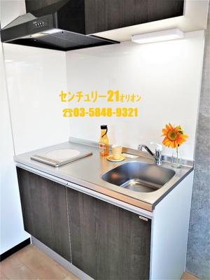 【キッチン】Grand Soleil(グランソレイユ)