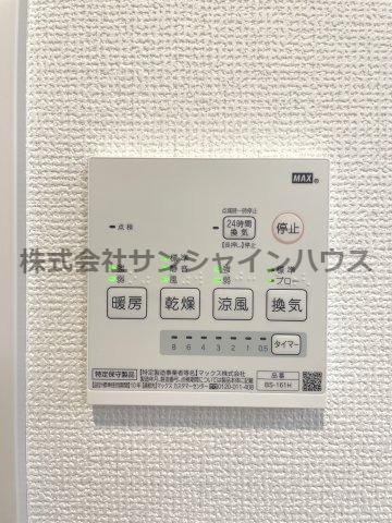 浴室乾燥機のリモコン