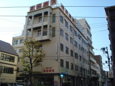 社会医療法人盛和会本田病院まで73m