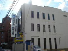 大阪シティ信用金庫八尾西支店まで344m