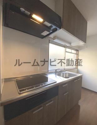 【キッチン】峰マンション