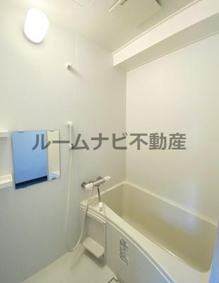 【浴室】峰マンション