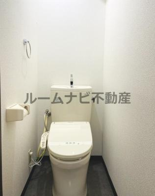 【トイレ】峰マンション