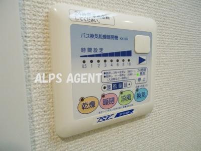 便利な浴室乾燥機能あり(同一仕様)