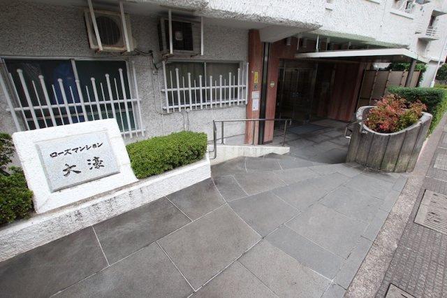 【エントランス】ローズマンション大濠