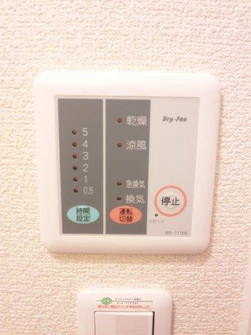 【その他】レオパレスライラックハウス