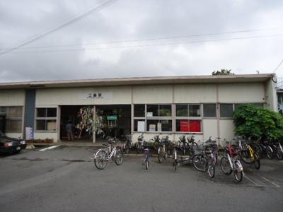二島駅(JR 筑豊本線)まで2,071m