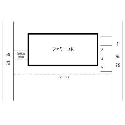 【区画図】ファミーユK