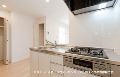 【キッチン】エステートコート岩瀬