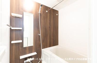 【浴室】エステートコート岩瀬