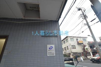 【その他】メゾンレスポワール