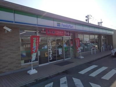 ファミリーマート西田工業団地店まで400m