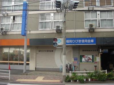 福岡ひびき信用金庫黒原支店まで715m