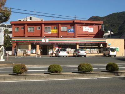 セブンイレブン小倉神岳2丁目店まで686m