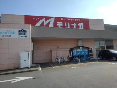 スーパーモリナガ津福店まで750m