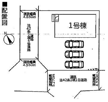 1号棟 カースペース3台可能です。お近くの完成物件ご案内いたします(^^)/住ムパルまでお電話下さい!