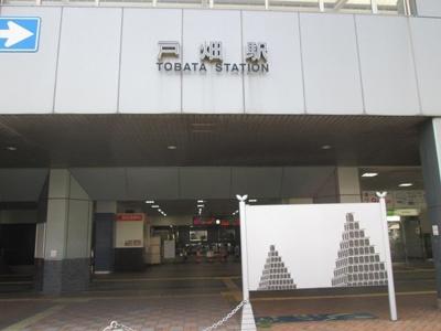 JR戸畑駅まで1200m