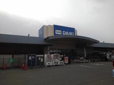DCMダイキまで1100m