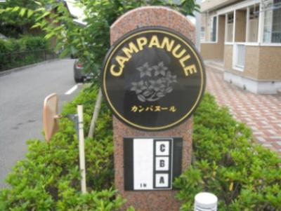 【その他】カンパヌール C